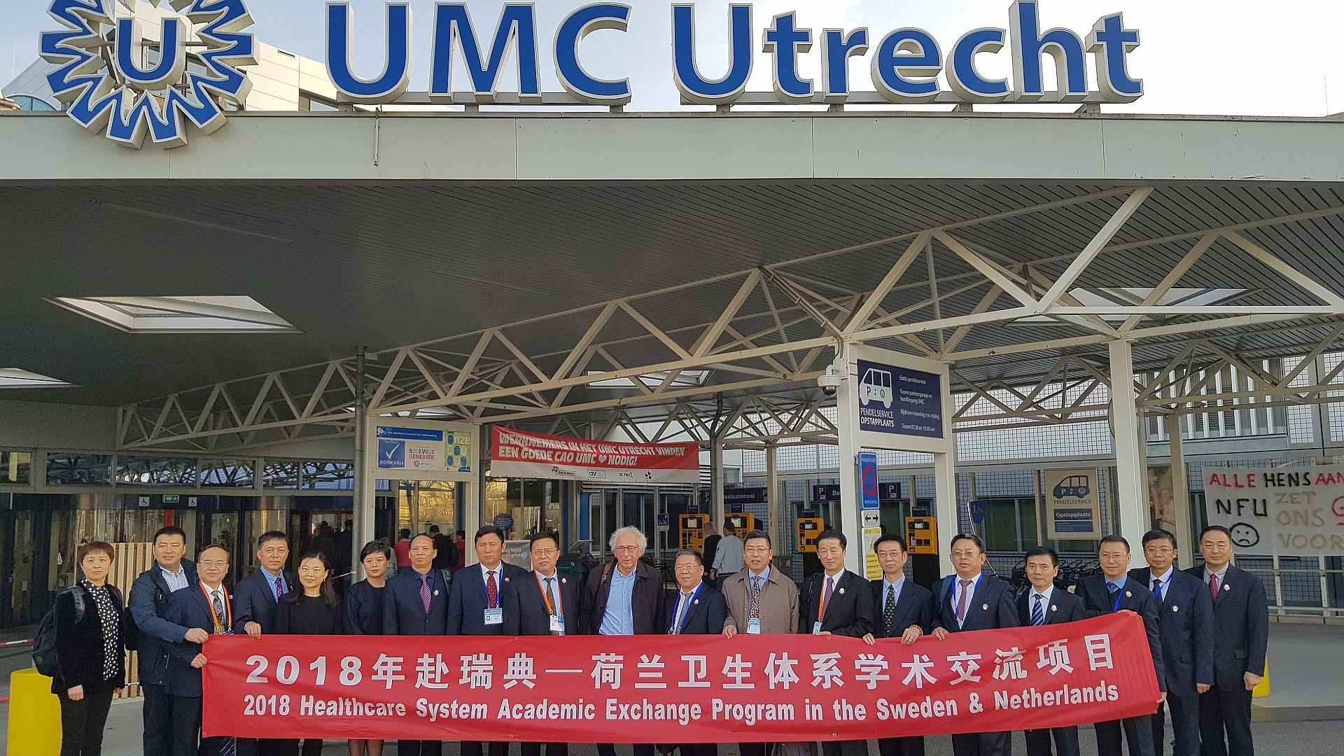 Tijdens het staatsbezoek van premier Li vorige week aan ons land heb ik college gegeven aan 25 Chinese ziekenhuisdirecteuren. Bijna alle vragen gingen over onze huisartsenzorg.